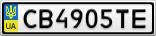 Номерной знак - CB4905TE