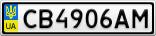 Номерной знак - CB4906AM