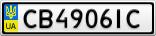 Номерной знак - CB4906IC