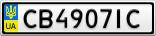 Номерной знак - CB4907IC
