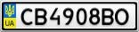 Номерной знак - CB4908BO