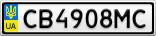 Номерной знак - CB4908MC