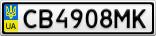 Номерной знак - CB4908MK