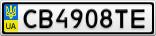 Номерной знак - CB4908TE