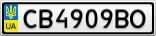 Номерной знак - CB4909BO