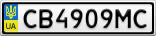 Номерной знак - CB4909MC