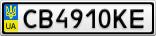 Номерной знак - CB4910KE