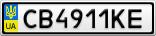 Номерной знак - CB4911KE