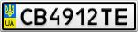 Номерной знак - CB4912TE
