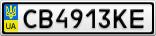 Номерной знак - CB4913KE