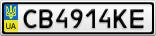 Номерной знак - CB4914KE