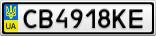 Номерной знак - CB4918KE