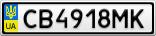 Номерной знак - CB4918MK