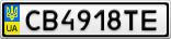 Номерной знак - CB4918TE