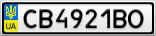 Номерной знак - CB4921BO