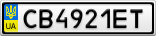 Номерной знак - CB4921ET