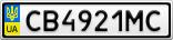Номерной знак - CB4921MC