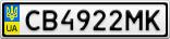 Номерной знак - CB4922MK