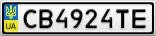 Номерной знак - CB4924TE