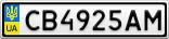 Номерной знак - CB4925AM