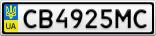 Номерной знак - CB4925MC