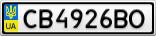 Номерной знак - CB4926BO