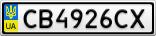 Номерной знак - CB4926CX