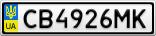 Номерной знак - CB4926MK