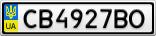 Номерной знак - CB4927BO