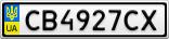 Номерной знак - CB4927CX