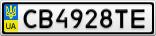 Номерной знак - CB4928TE