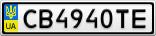 Номерной знак - CB4940TE