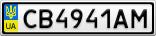 Номерной знак - CB4941AM
