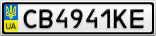 Номерной знак - CB4941KE