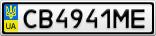 Номерной знак - CB4941ME