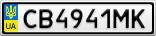 Номерной знак - CB4941MK