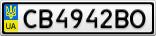 Номерной знак - CB4942BO