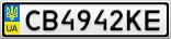 Номерной знак - CB4942KE