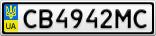 Номерной знак - CB4942MC