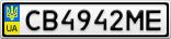 Номерной знак - CB4942ME
