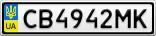 Номерной знак - CB4942MK