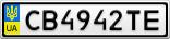 Номерной знак - CB4942TE
