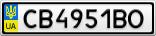 Номерной знак - CB4951BO