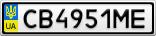 Номерной знак - CB4951ME