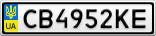 Номерной знак - CB4952KE