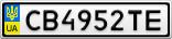 Номерной знак - CB4952TE