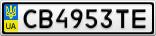 Номерной знак - CB4953TE