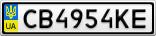 Номерной знак - CB4954KE