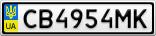 Номерной знак - CB4954MK