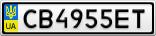 Номерной знак - CB4955ET